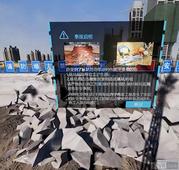北京歐雷  虛擬現實系統 VR  VR安全教育解決方案