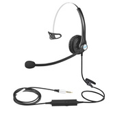 貝恩A16-MP手機筆記本耳機