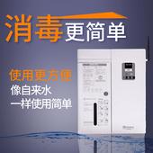 必多隆微酸性次氯酸水发生器消毒设备BDL300灭菌消毒除臭除异味