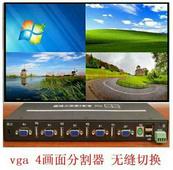 UKDMA-200D UKHMA-200D 朗恒 EVO-3DSDK DVB-100D