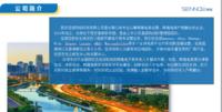 信诺Amazon高仿真综合实训平台+跨境电商ERP管理平台