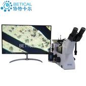 CR30-900HK型BETICAL三目倒置金相显微镜厂家拍照测量4K超清相机