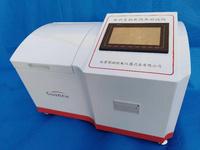 光伏胶膜体积电阻测试仪