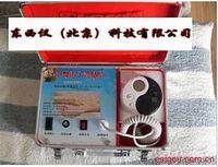 中医电子诊脉仪(三合一)