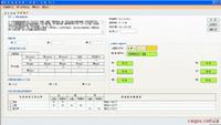 土壤农化信息采集、评估系统V1.0系统