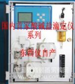 在线硫酸滴定仪/硫酸检测仪/高精度硫酸分析仪
