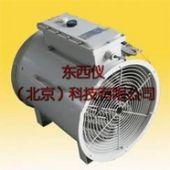 防爆电热温控暖风机/防爆暖气机