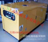 400A柴油發電電焊機|大型發電電焊機