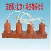 厂家直销组合式过电压保护器