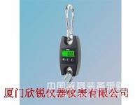 電子吊鉤秤OCS-50-300