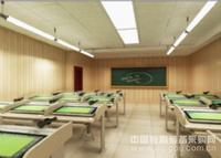 西雅iteacher多功能智慧教室|未來學校實驗室|未來教室