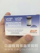 德國EKF 血乳酸測定儀 電極試紙條