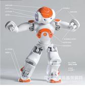 NAO机器人/可编程仿人机器人