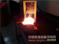 高频加热机 紧固件加热机价格