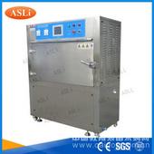 塑胶抗紫外光照老化试验箱技术规格