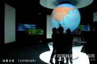 科普数码球,内投球,展览展示球,球幕系统,球幕