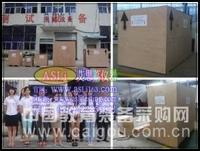 电工陶瓷材料高度温度试验箱 进口冲击试验低温仪价格