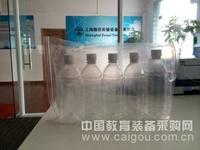 無菌塑料瓶