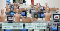 心肺听诊与腹部触诊仿真电子标准化病人教学系统