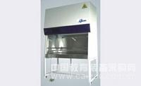 生物安全柜 BSC-1100IIB2