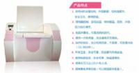 肛肠清洗机/豪华型熏洗治疗仪(证件齐全)   wi98023