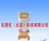 wi98564智能磁波祛斑仪