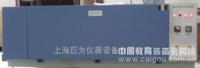 紫外老化试验箱上海厂家