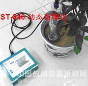 便携式动态气孔导度仪,动态气孔计,蒸腾导度仪
