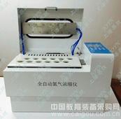 潮州24孔全自動氮氣濃縮儀,樣品自動提取、濃縮萃取裝置,水浴氮吹儀