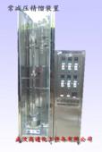 供应常减压玻璃精馏塔 实验室玻璃精馏实验装置 玻璃精馏塔价格