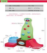 七色花幼教日本people碧波幼兒園玩具游樂攀巖滑梯攀爬小山攀巖墻