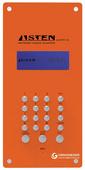 终端(拨号对讲终端) LS-9712