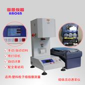 塑胶熔体流动速率测定仪