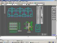 模板设计软件
