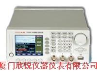 函數信號發生器TFG6020