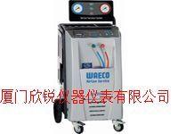 VAS6381制冷剂回收/再生/充注机WAECO 德国威科VAS6381