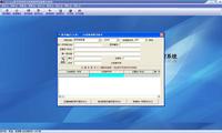 奧龍圖書館管理軟件(高校版)