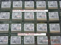 M-89/M89/MTK 89 GPS模塊HOLUX