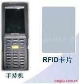 RFID高频实验箱IOT-RFID-HF