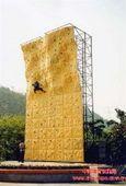 标准攀岩板,标准攀岩墙,建设攀岩墙