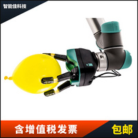 柔性機械手 ReFlex Plus 機械手指 機械臂 柔性關節 機械抓手