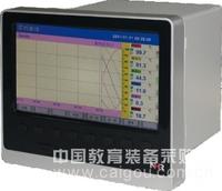 虹润品牌8路彩色定点/程序段调节无纸记录仪