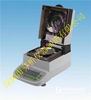 CSY-L5卤素快速水分测定仪