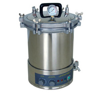 YXQ-LS-18SI自動手提式高壓蒸汽滅菌器 手提式滅菌鍋