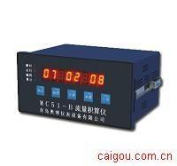青岛奥博MC51-B流量积算仪