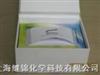 人1,4,5-三磷酸肌醇(IP3)ELISA kit