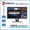 安尼兴业厂家直销4K超高清虚拟演播厅、慕课微课、校园电视台搭建