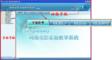 SimpleNAD网络攻防实验教学系统 信息安全实验室