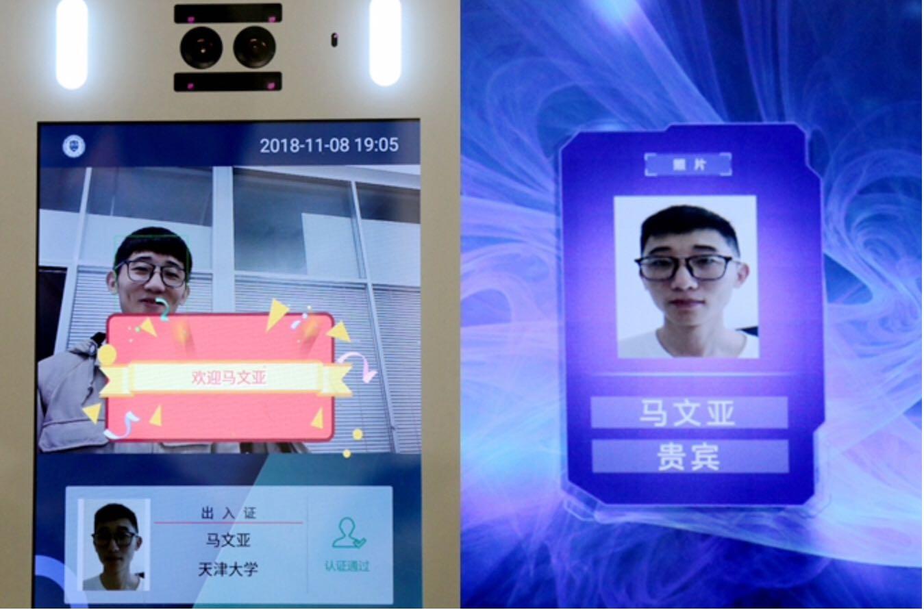 """天津大学科研团队让人工智能""""邂逅""""传统零售"""