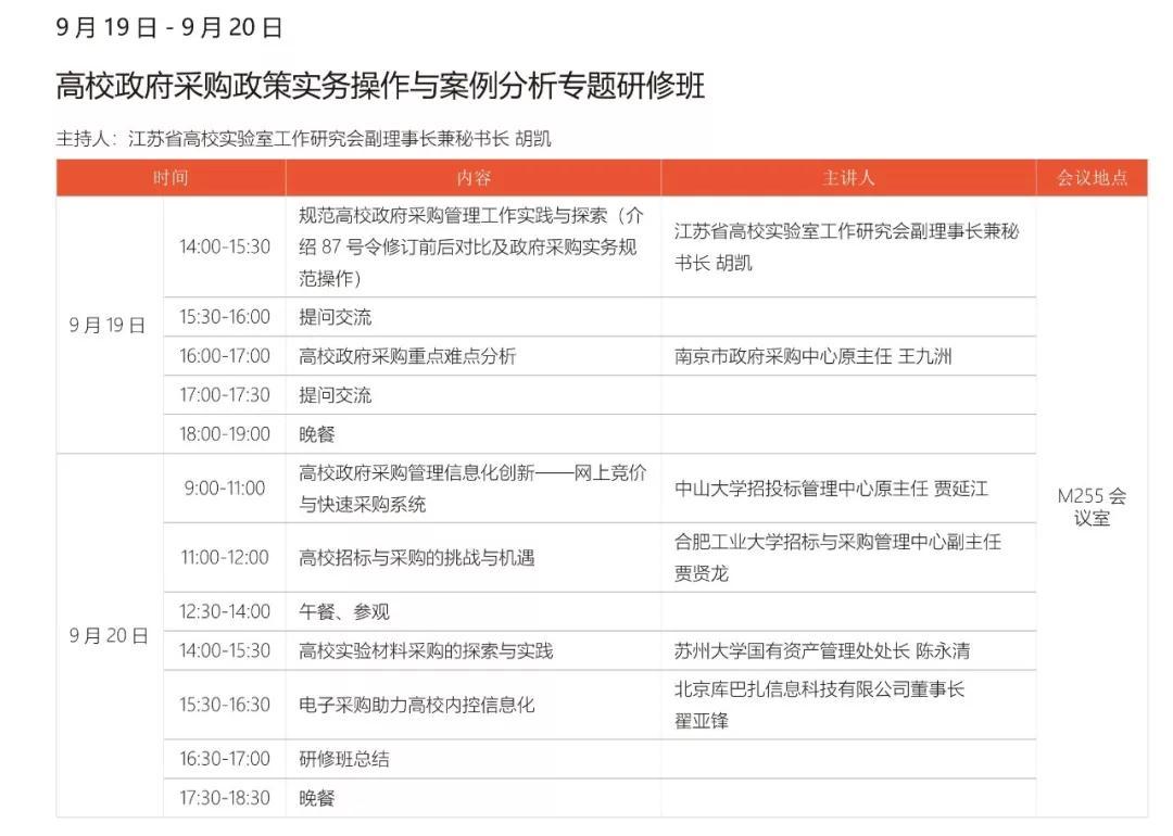 参会攻略| 江苏未来教育与智慧装备展览会十大看点
